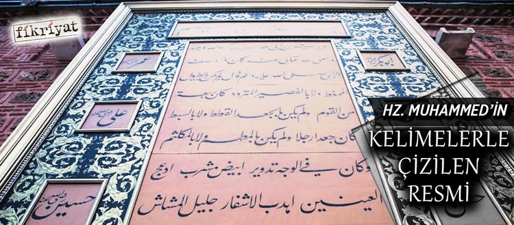 Hz. Muhammed'in kelimelerle çizilen resmi: Hilye-i Şerîf( 21Haziran2018 )