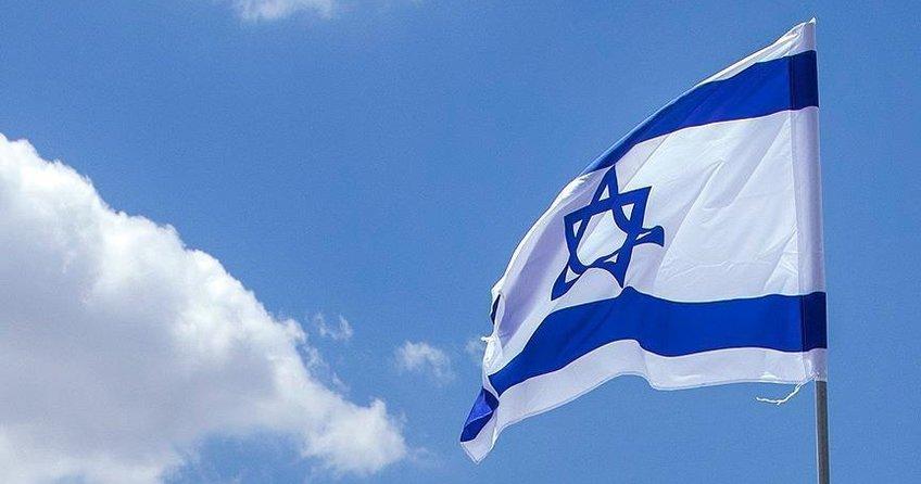ABye İsraili araştırma fonlarından çıkarma çağrısı