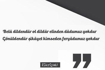 Osmanlı'nın alim şairlerinden Nev'i'nin ilimle harmanlanan şiirleri