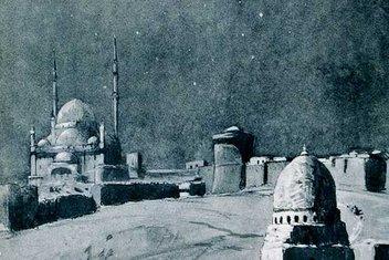 İslam uygarlığındaki astronomi çalışmaları