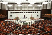 The constitutional amendment proposal, which is expected to be put to referendum after receiving Parliament's approval and change the fate of Turkey's political future, will bring stability and put...