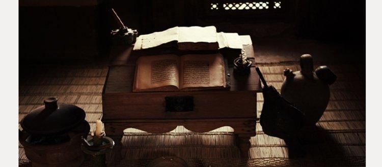 Kanaat nedir? İslam'da kanaat etmenin ve azla...