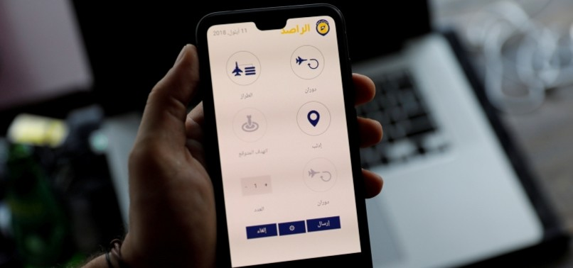 MOBILE APP SENTRY WARNS SYRIANS ABOUT REGIME AIRSTRIKES