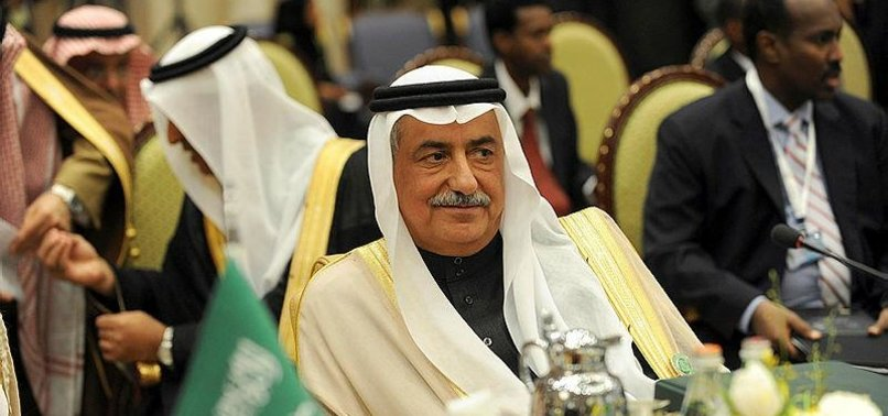 SAUDI, BAHRAIN WELCOME US SANCTIONS ON IRAN OIL