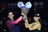 İpek Soylu playing alongside her Chinese partner Xu Yifan overcame Yang Zhaoxuan and You Xiaodi, 6-4, 3-6, 10-7. İpek has now won three WTA doubles titles, as well as eight singles and 11 doubles...