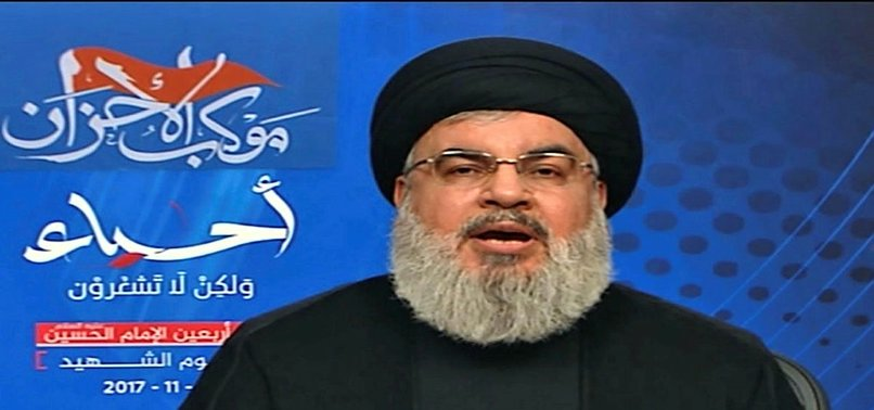 HEZBOLLAH SAYS IRAN WILL BE ONE TO RESPOND TO ASSASSINATION OF SCIENTIST