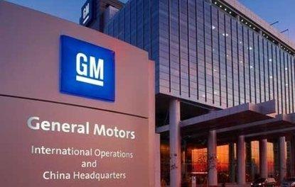 GENERAL MOTORS, ÇİN'DEKİ 2,5 MİLYONDAN FAZLA ARACINI GERİ ÇAĞIRACAK