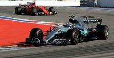 Bottas beats Vettel to 1st F1 win in Russia