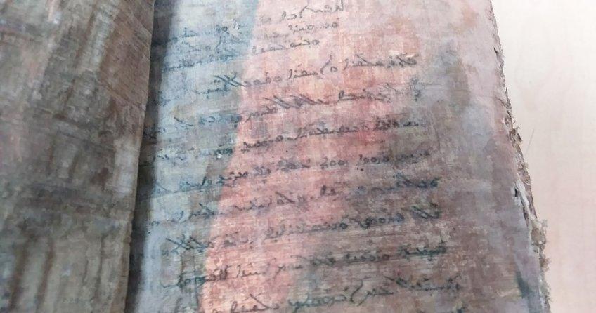 Aksaray'da el yazması İncil ele geçirildi