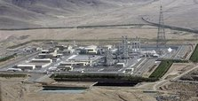 Iran plans to install advanced atomic centrifuges underground