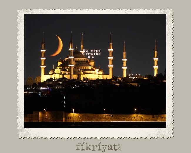 Ramazan - cover