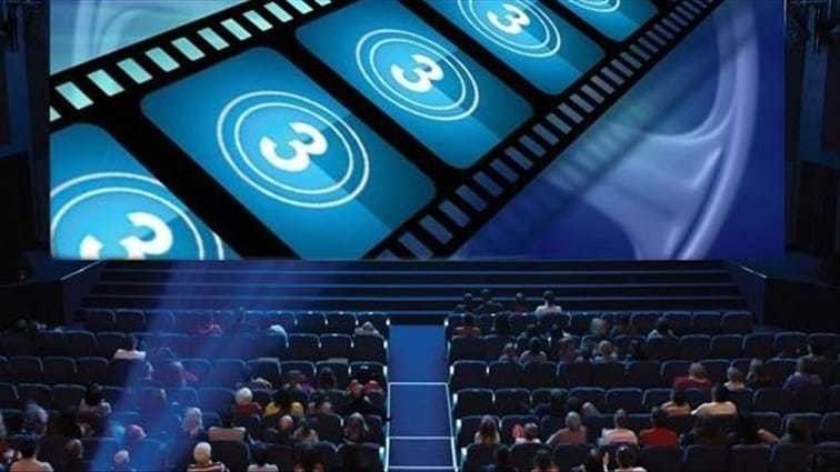 The 4th International Bosporus Film Festival will screen a total of 3,679 films submitted from 122 countries, offering rich cultural and cinematic perspectives to cinema fans.