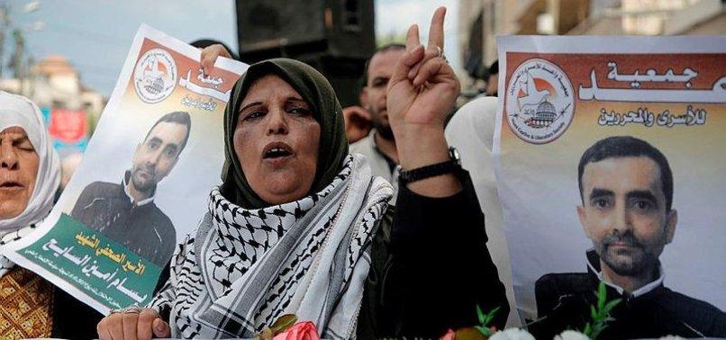 ISRAEL RESPONSIBLE FOR PALESTINIAN PRISONER DEATH: PLO