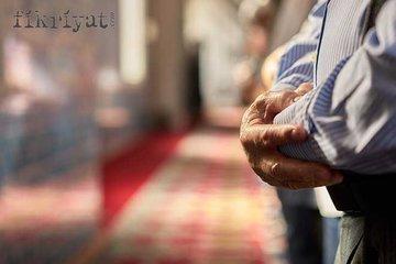 Bayram namazının kılınışı... Bayram namazında okunan dualar neler?