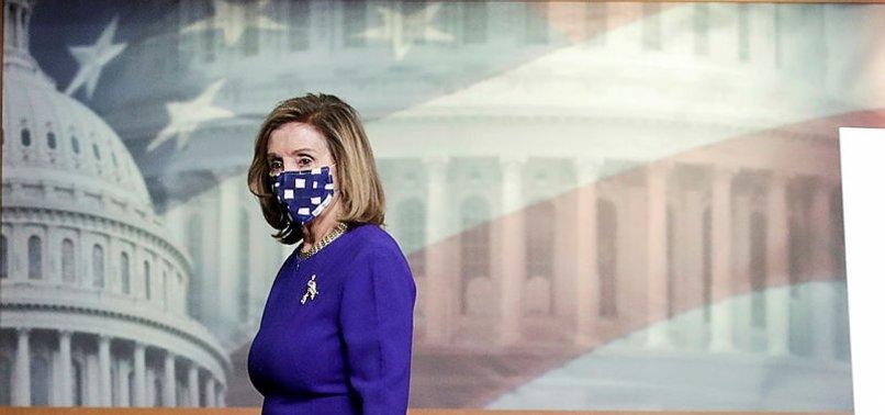 U.S. HOUSE SPEAKER PELOSI URGES TRUMP ADMINISTRATION TO BACK OMNIBUS SPENDING BILL