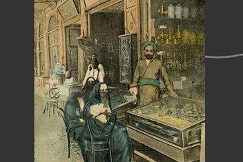 Osmanlı'nın en önemli ekonomik faaliyetlerinden sarraflık