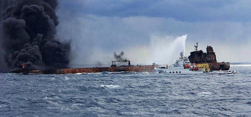 IRANIAN OIL TANKER ABLAZE OFF CHINA COAST HAS SUNK: STATE MEDIA